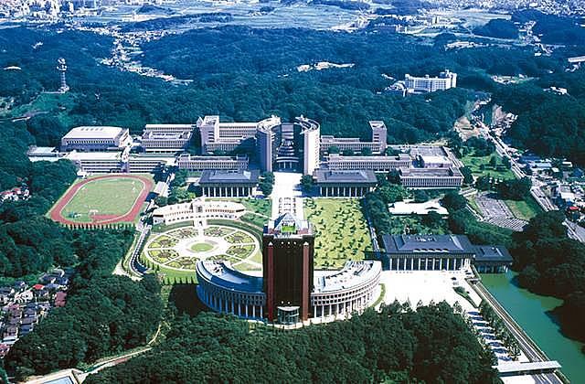 13. Tokyo Üniversitesi (Japonya)