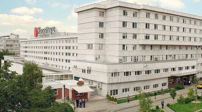 668. Hacettepe Üniversitesi