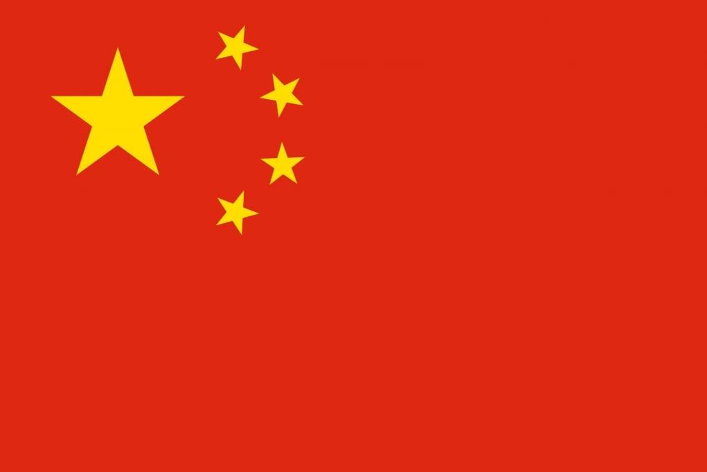 1. Çince (Mandarin)