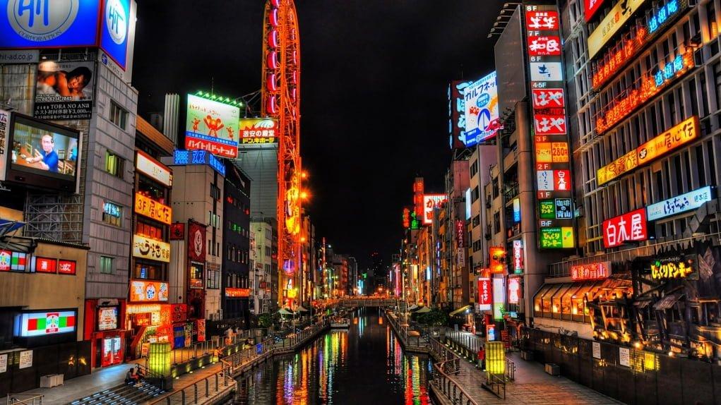 10. Japonca
